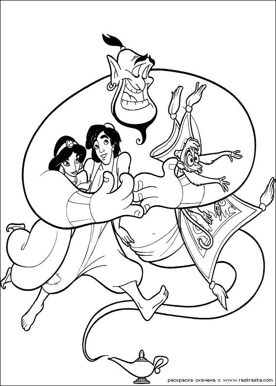 The 136 best Colorables: Aladdin images on Pinterest | Disney ...