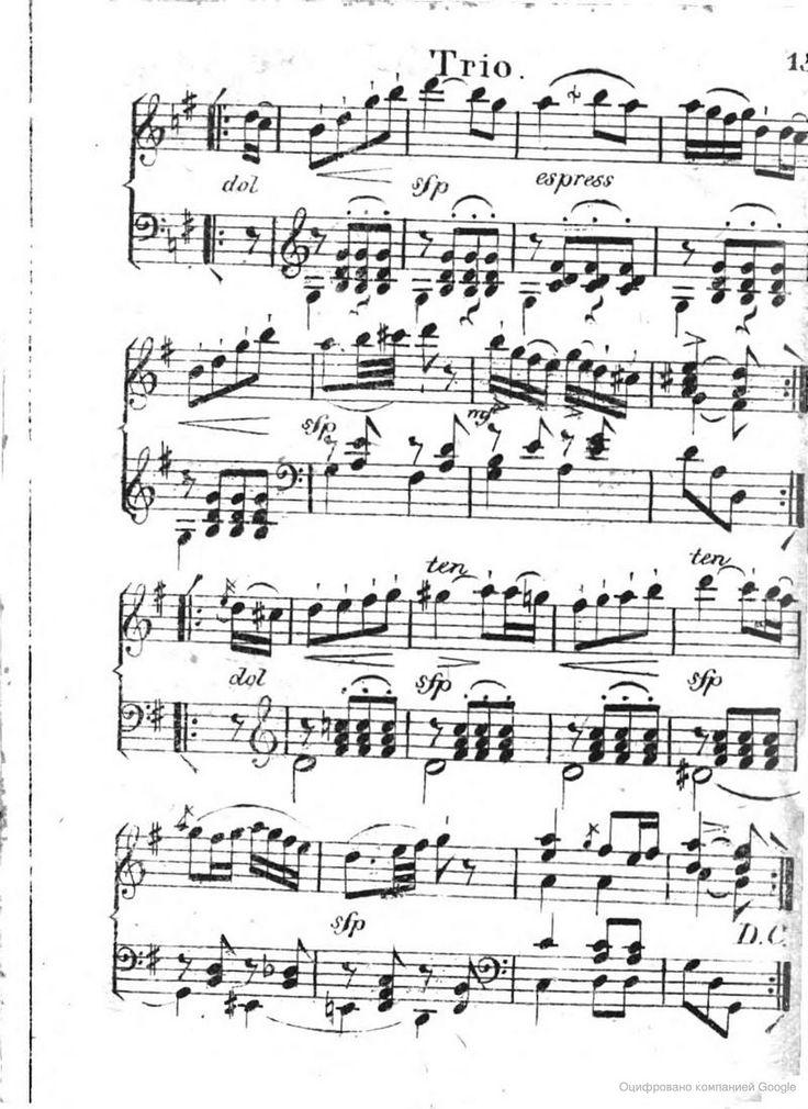 1819 Taschenbuch zum geselligen Vergnügen кадриль 2