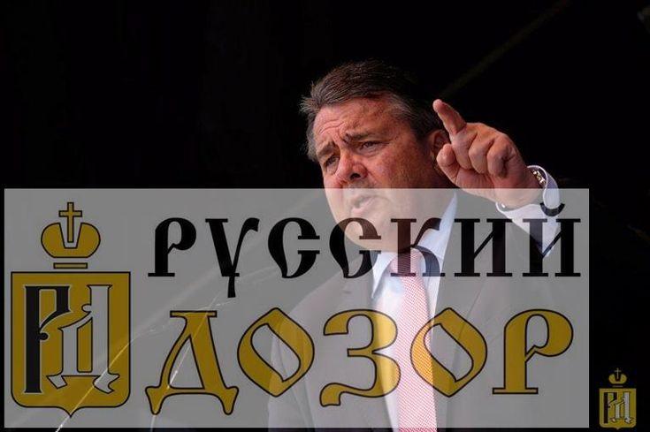«ДОЛЖНА БЫТЬ КРЕПКАЯ МИССИЯ»: ПОЧЕМУ ГЕРМАНИЯ ПРИЗЫВАЕТ РАСШИРИТЬ МАНДАТ МИРОТВОРЦЕВ ООН В ДОНБАССЕ http://rusdozor.ru/2018/01/04/dolzhna-byt-krepkaya-missiya-pochemu-germaniya-prizyvaet-rasshirit-mandat-mirotvorcev-oon-v-donbasse/  Вооружённая миротворческая миссия ООН должна действовать на всей неподконтрольной Киеву территории Донбасса. Об этом заявил глава МИД ФРГ Зигмар Габриэль. Задача миротворцев не может заключаться лишь в охране наблюдателей ОБСЕ, полагают в Берлине. Однако…