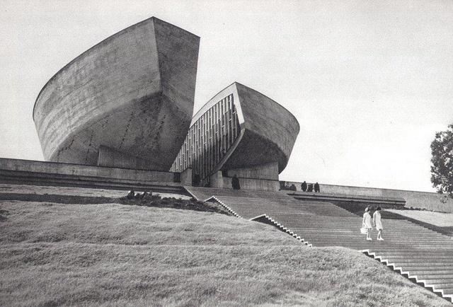 Karol Plicka: Museum of Slovak National Uprising