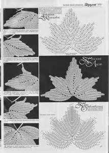 irish crochet vine leaf - Bing Images