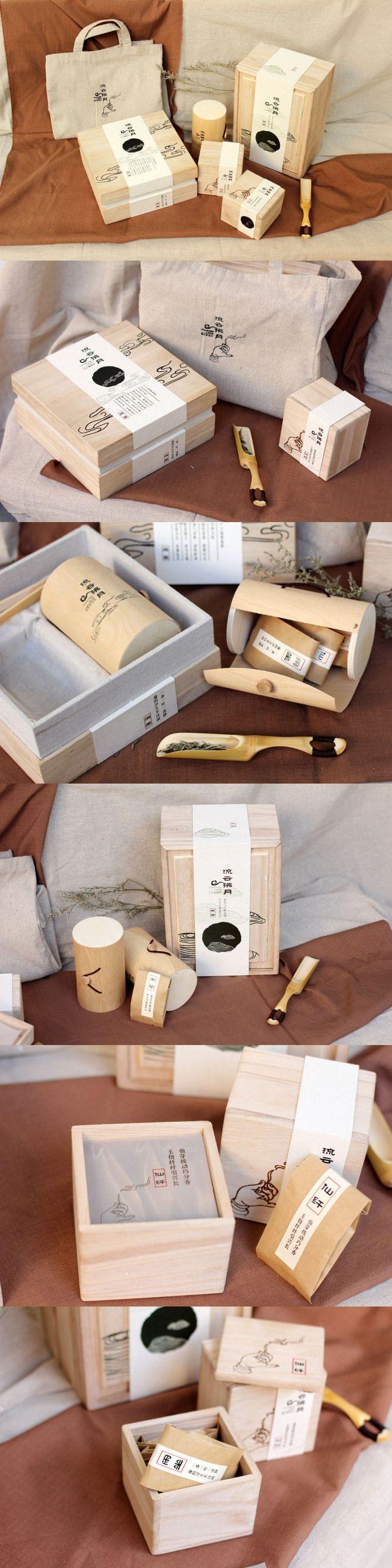 白毫银针茶包装设计@七言设计采集到包装(710图)_花瓣平面设计