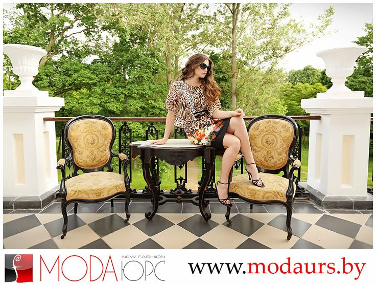 Красивая женская одежда из Беларуси. / Beautiful women's clothes from Belarus www.modaurs.by