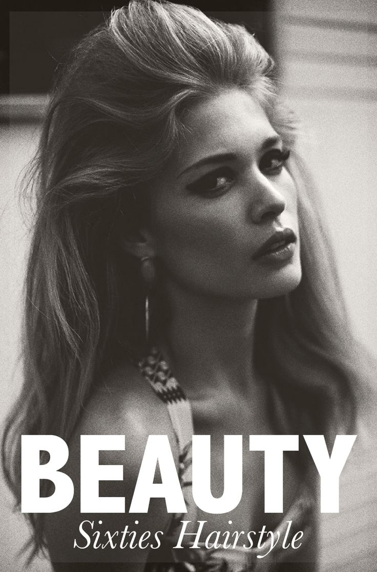 BEAUTY: SIXTIES HAIRSTYLE