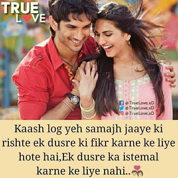 Koi Puche Mere Dil Se New Song: 1573 Best Images About Quotes & Humors On Pinterest