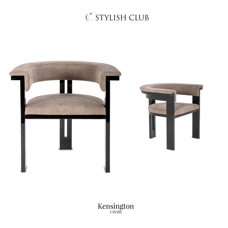 With its impossibly deep seat and its perfect upholstery, the Kensington chair provides a surprisingly stylish and sleek seating solution for any dining area. Unique in its design, with low backrest and arms, the Kensington chair fits well with any modern or contemporary space.