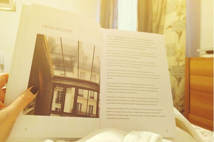 book about Paris and Parisians