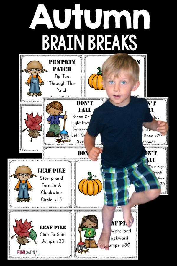 Brain breaks are the perfect way to get out the wiggles this fall.  The fall theme is perfect to use with back to school!