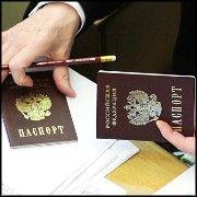 оригинал паспорта на регистрацию На свою деятельность мы имеем все необходимые лицензии, регистрации и прочие необходимые документы. В нашей компании работают профессионалы. Поэтому заказать регистрацию у нас – это значит, быстро получить желаемый штамп без нервов и траты времени. Составление документов и процедуру оформления регистрации мы в полном объёме берём на себя. От вас требуется только посетить отделение УФМС вместе с нашими специалистами для того, чтобы подписать необходимые…