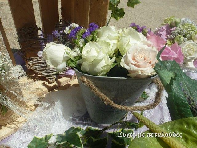 Στολισμός βάπτισης-Γαλλική εξοχή