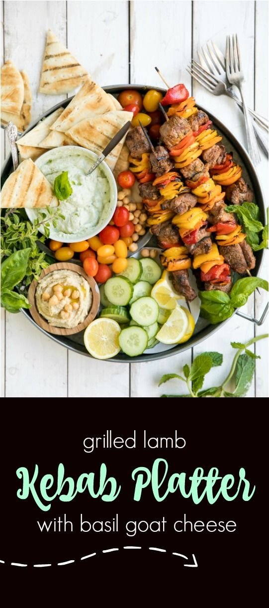 Easy Grilled Lamb Kebab Platter with Basil Goat Cheese #ElevateYourPlate #sponsored