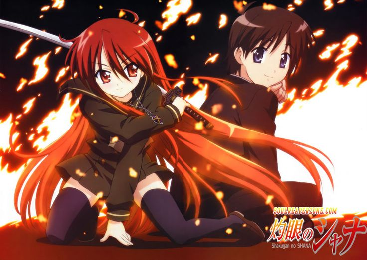 Download Shakugan no Shana Season I Bluray [BD] | Episodes + Specials | 480p 60MB | 720p 90MB MKV   #ShakugannoShanaSeasonI  #Soulreaperzone  #Anime
