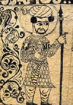Detail of right figure on a Fatimid Manuscript with two soldiers, 11th - 12th Centuries