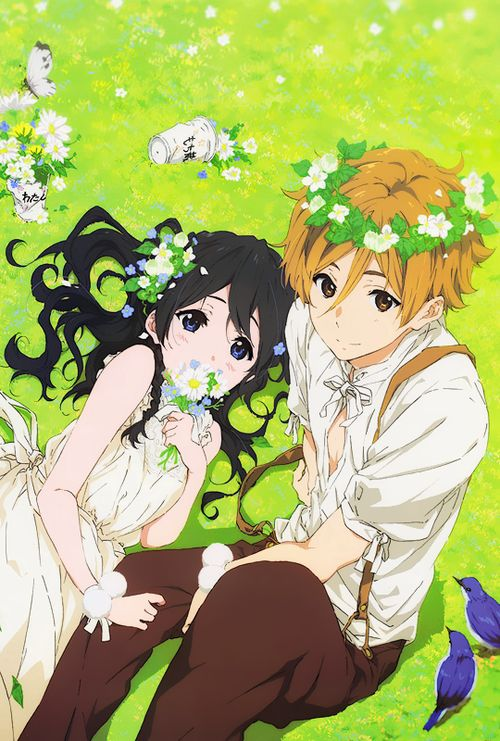 Tamako Love Story | Kitashirakawa Tamako and Ooji Mochizou