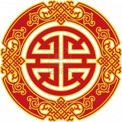 Oriental Patrón - Símbolo chino suerte en la profesión Foto de archivo