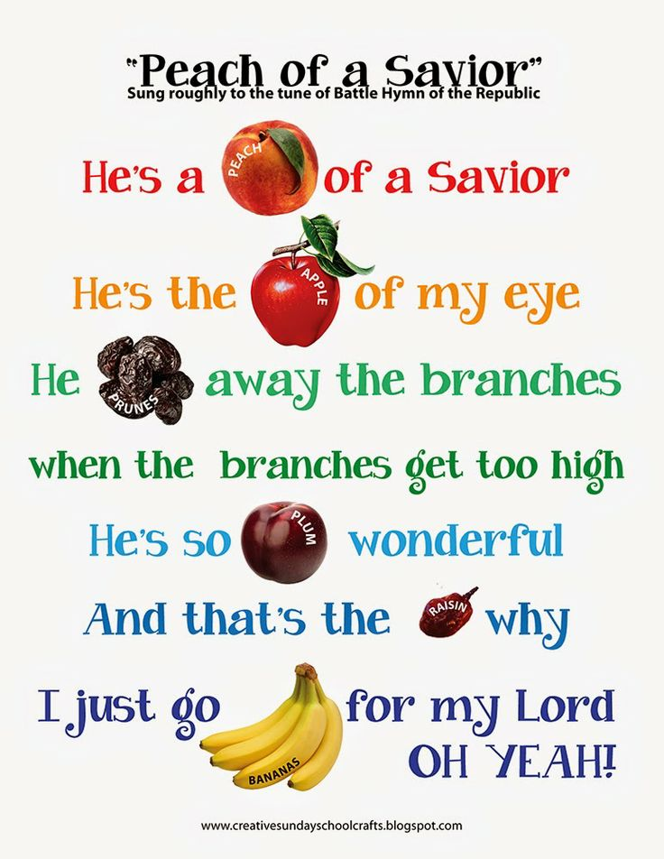 church songs for preschoolers best 25 sunday school snacks ideas on 154