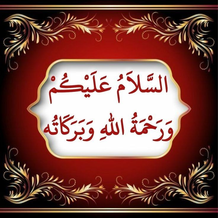 Pin By Ensarioglu Ahmet On السلام عليكم Doa Islam Islamic Dua Islamic Quotes