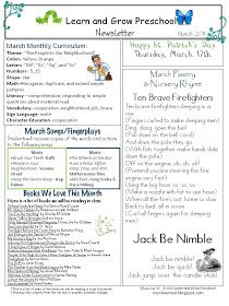 Learn and Grow Designs: March Preschool Newsletter Download- Community Helpers