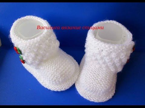 knitting baby booties - YouTube