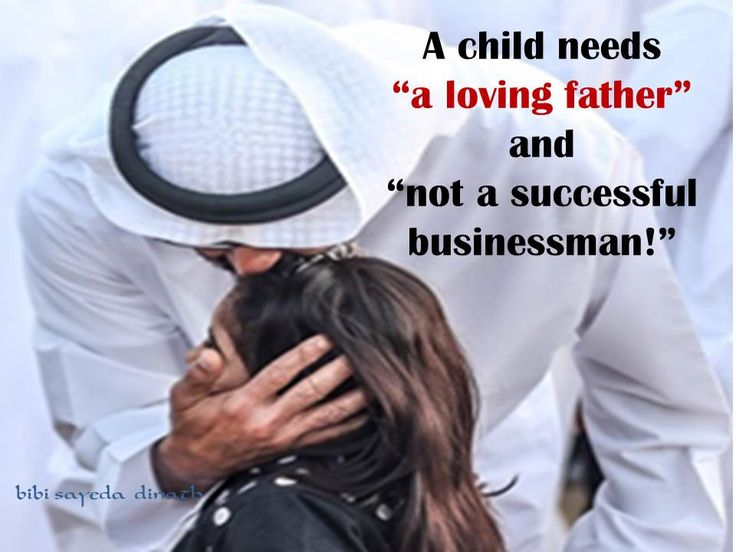 children need fathers