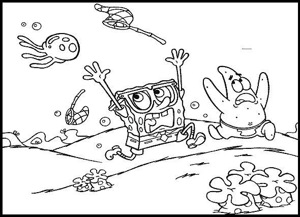 Spongebob Memes Funny For Kids