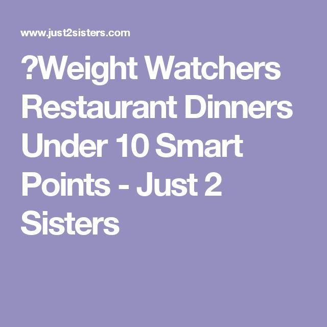 Weight Watchers Restaurant Dinners Under 10 Smart Points - Just 2 Sisters