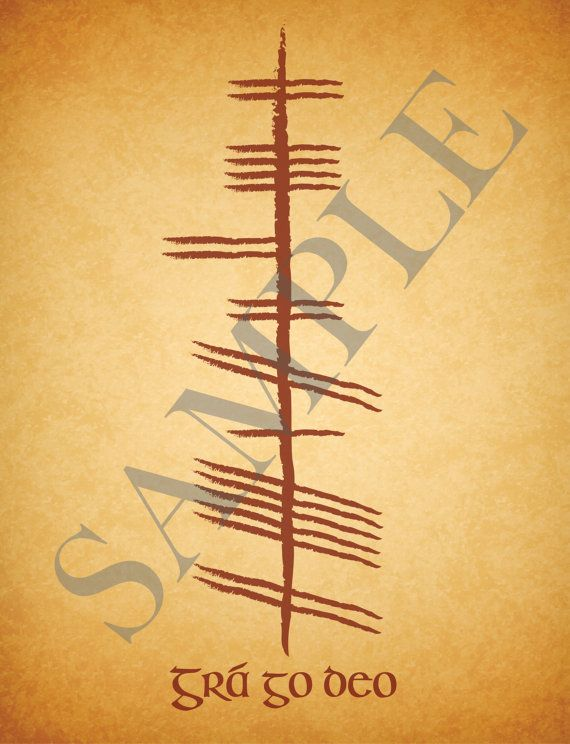 """Love Forever """"gra go deo"""" in Irish and Ogham A4 Digital Download Art Piece"""
