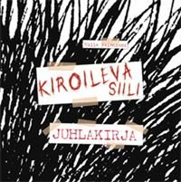 http://www.adlibris.com/fi/product.aspx?isbn=9524832739 | Nimeke: Kiroileva siili - Tekijä: Milla Paloniemi - ISBN: 9524832739 - Hinta: 21,70 €