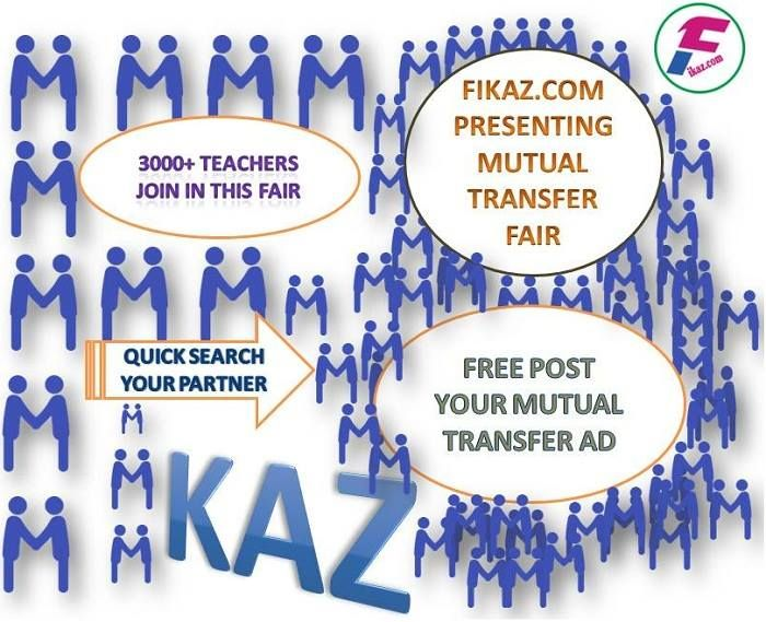 Quickly search your perfect Mutual Partner  in fikaz.com mutual fair  3000+ Mutual partner is waiting for you ,hurry up visit this fair Link http://www.fikaz.com/wbmutual/mutual.php
