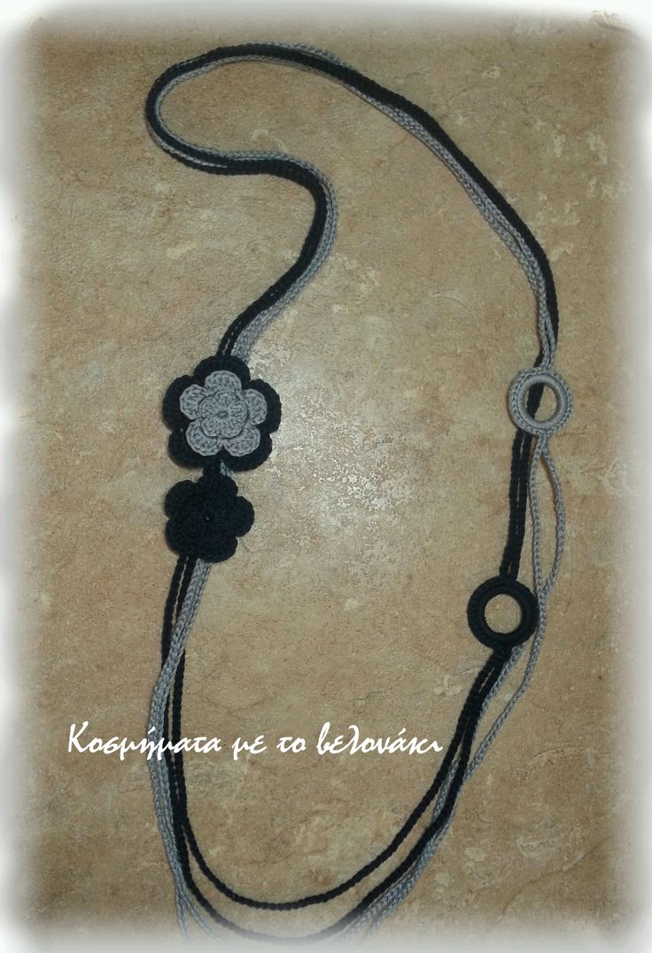 Long necklace! Navy blue & grey