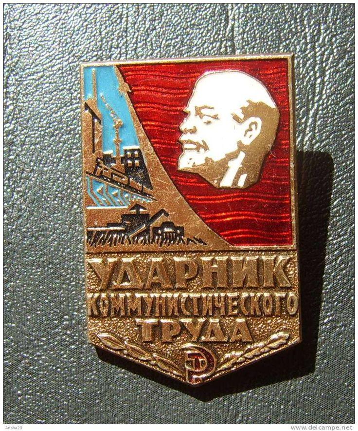 Russia, USSR, Communism orden - Lenin - shock worker of communistic work