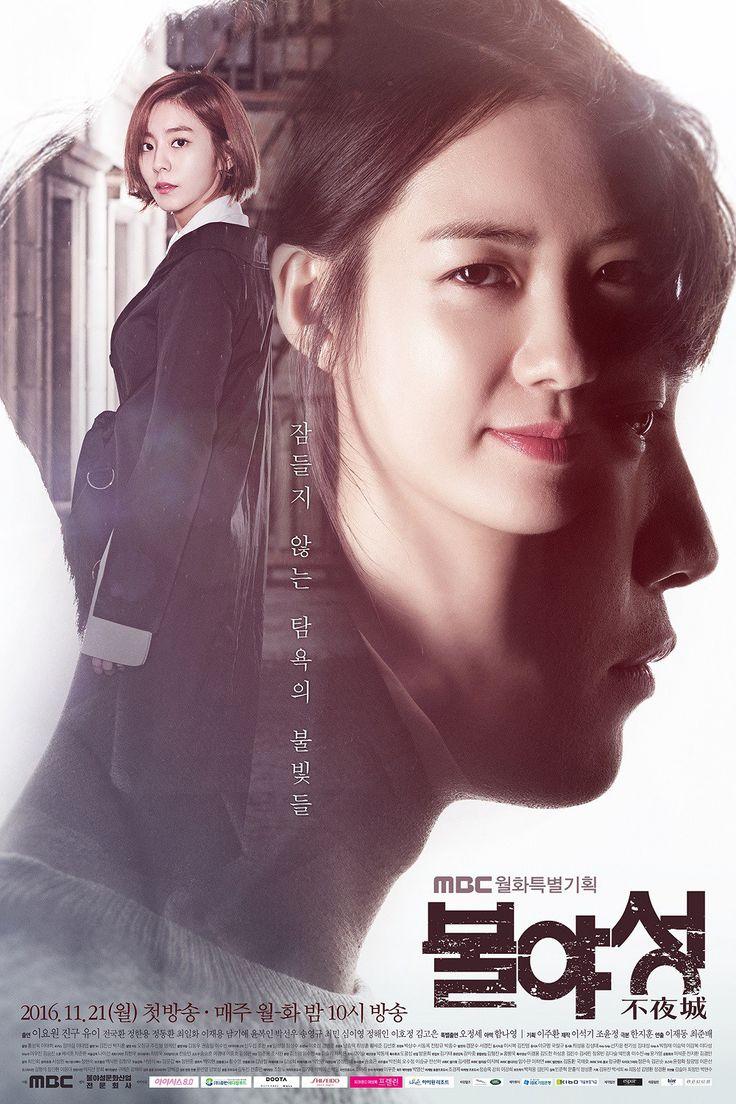 Night light kissasian -  New Night Light Korean Drama 2016