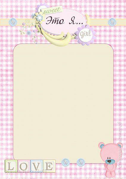 """Набор страничек """"Sweet Girl""""  формат А-5, в наборе 17 страниц. !!!!Странички ТОЛЬКО для личного пользования!!! Продажа набора ЗАПРЕЩЕНА!!! фото 6"""