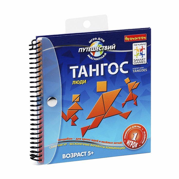 Магнитная игра для путешествий Тангос Люди Bondibon (Бондибон) купить в Москве и Санкт-Петербурге - интернет-магазин детских товаров BABADU