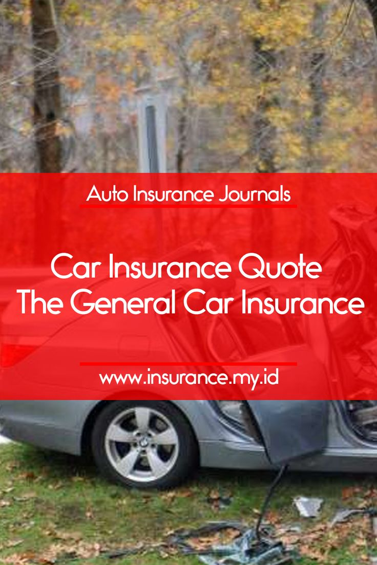 Cheap Texas Car Insurance in 2020 (With images) Auto