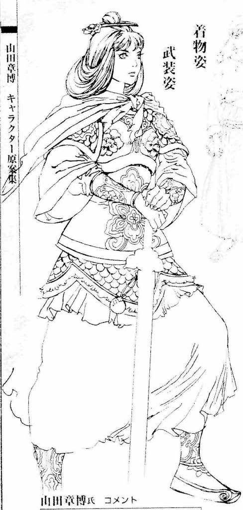 yoko-armour.jpg (488×1023)