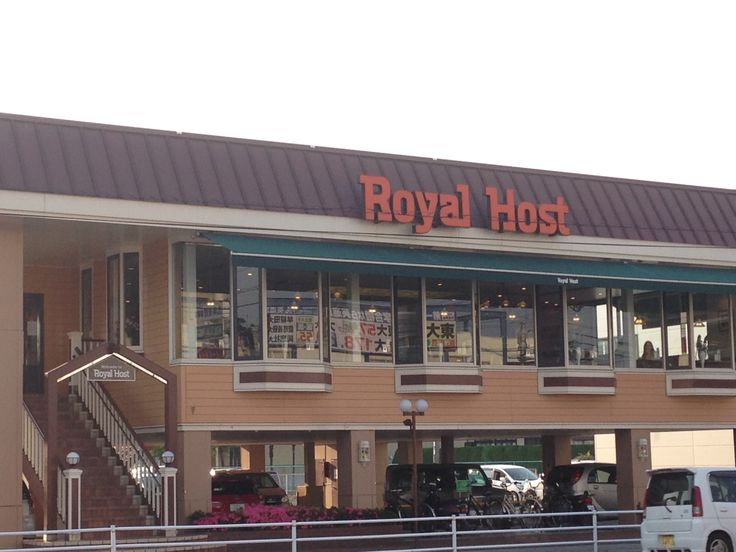 Royal Host - One of the biggest family restaurants in Oita. The staff may not always be able to speak English, however, picture menus are available here - making ordering easy. It offers both Japanese and Western-style food options.