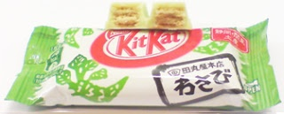 Yes that really is a wasabi @KitKat ...