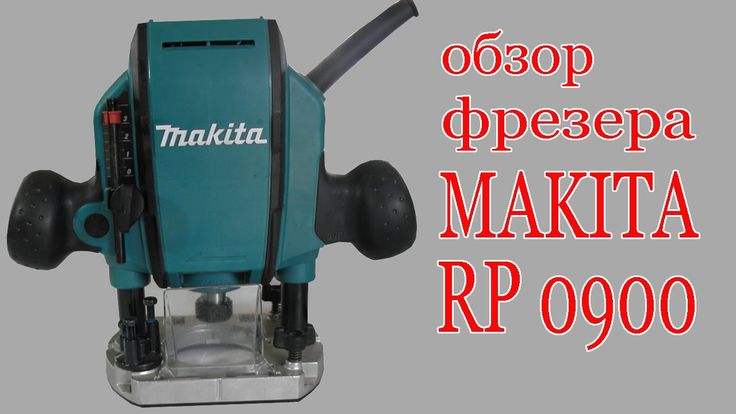 Best 25+ Makita router ideas on Pinterest | Woodworking ...