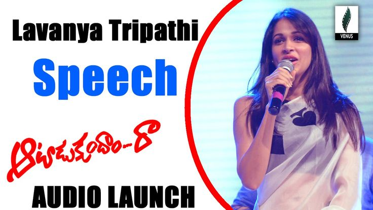Lavanya Tripati Speech At Aatadukundam Raa Audio Launch - Venusfilmnagar