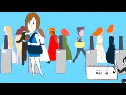 「ムンクの叫びラーメン」びじゅチューン - YouTube