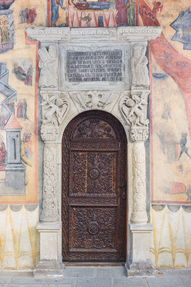 Monastery Door | Sinaia Monastery – Doors | PhotographyChronicles
