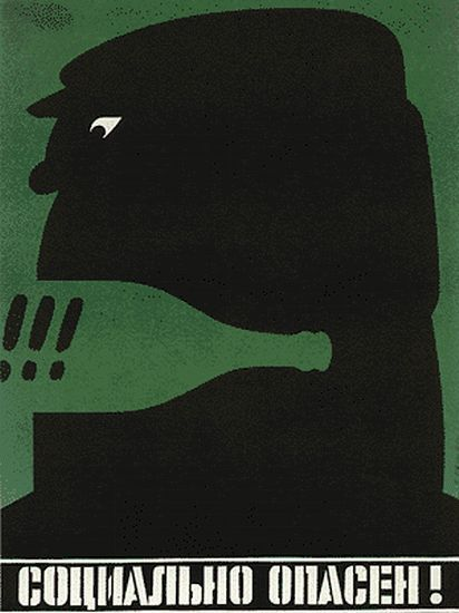 (via Super Punch: Soviet anti-alcohol posters)    Huge gallery of Soviet anti-alcohol posters. Via.