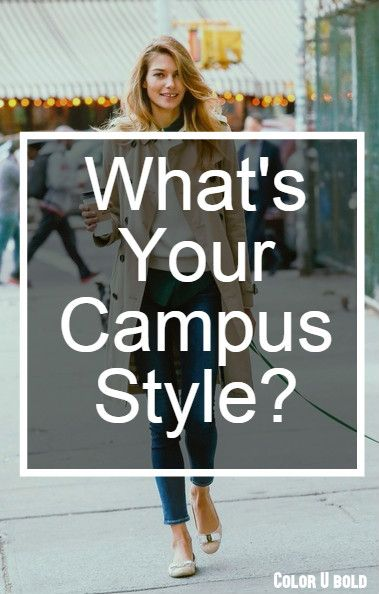 Awesome Campus style by different bloggers!