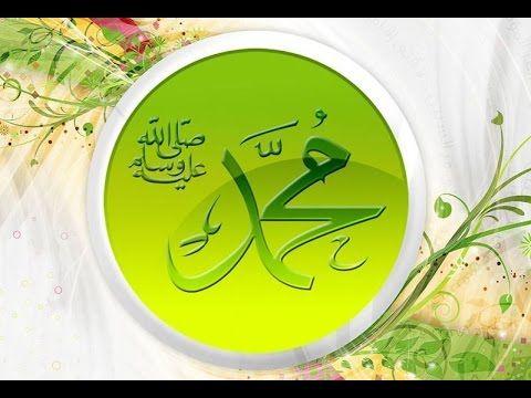 Kisah Nabi Muhammad SAW - Biografi Nabi Muhammad SAW