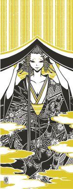 """作家手拭 """"鹿"""" by ワカマツカオリ(Kaori Wakamatsu) - FEWMANY ONLINE SHOP"""