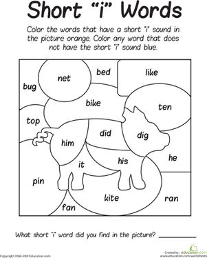 First Grade Phonics Worksheets: Short 'I' Sounds Color Puzzle