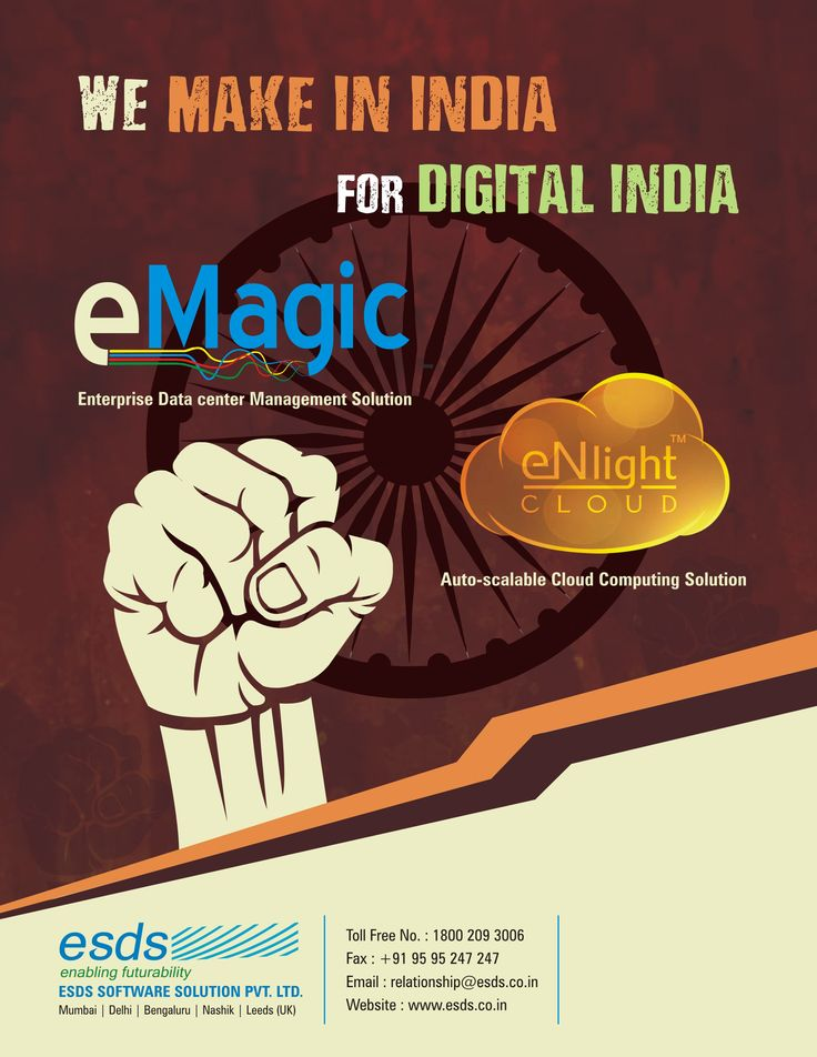Our very own Datacenter Infrastructure Management Tool (#DCIM) eMagic that gives you control on your #datacenter and  #IT infrastructure.  #iot #technology #digitalIndia