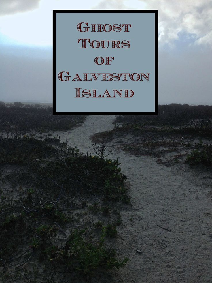 Galveston Ghost tours are a great way to learn about the rich history of the island this Halloween season. Great for a Fall getaway to the beach!