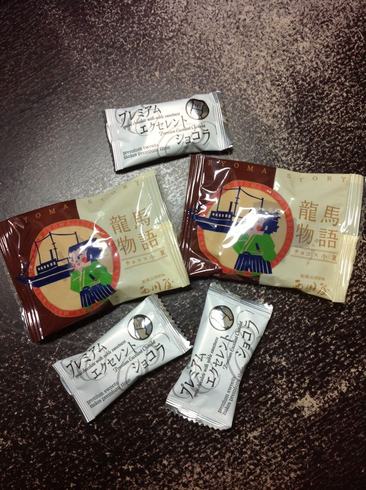Sweets from Japan